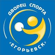 Дворец спорта Егорьевск